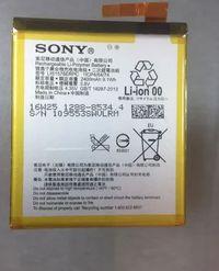 GSMSOS.EU предлага батерии Sony Z Z1 Z2 Z3 Z3 Z4 Z5 XA1 XA2 X