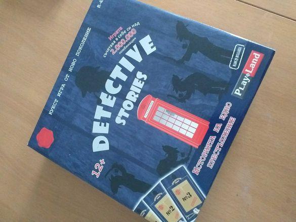 Настолна детективска игра