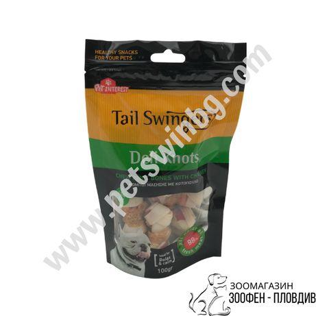 PetInt TailSwingers Deli Knots - 100гр. - Добавъчна храна за Кучета