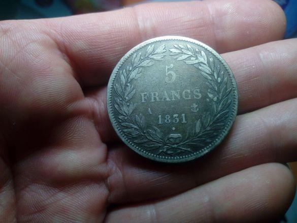 5 франка 1831 г Франция сребро