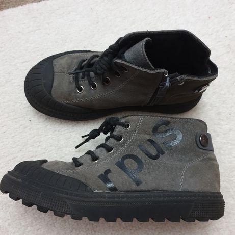 Ботинки серые для мальчика