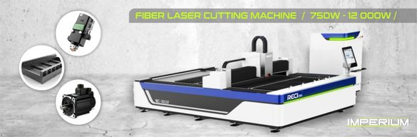 Fiber Laser Metal Cutting / Файбър Лазер за рязане на метал
