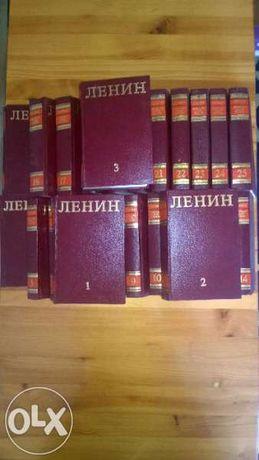 Ленин - Събрани съчинения 25 тома