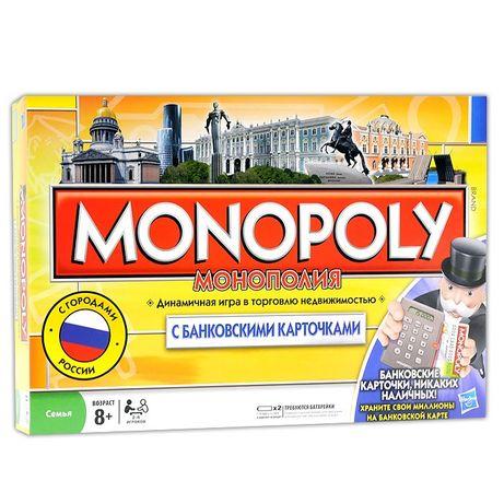 Настольная игра Монополия с городами России и с банковскими карточками