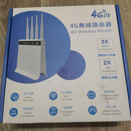 Модем 4G wife оптом и в розницу.