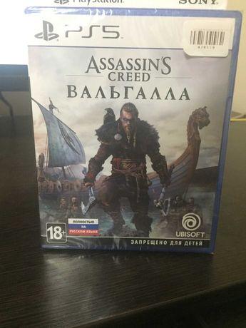 Assassins creed Valhalla,Вальгалла PS5 Playstation 5