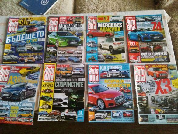 Продавам списания Auto Bild