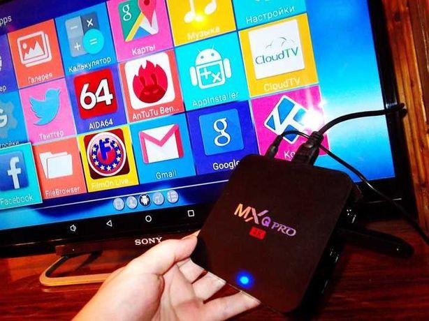 Обменяю tv box андроид для телевизора новая