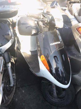 скутер Каджива лъки експлорер(cagiva lucky explorer-50)на части