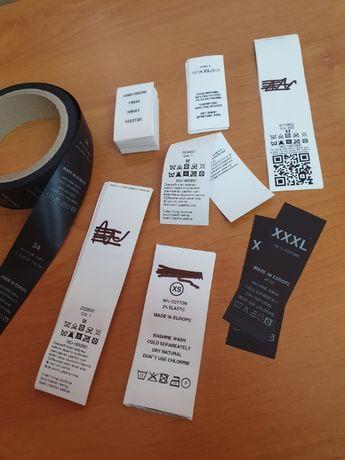 Печат на текстилни и самозалепващи етикети