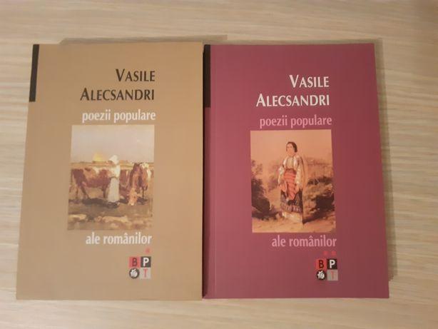Vasile Alecsandri - Poezii populare ale românilor