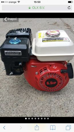 Motor Cositoare,Generator,Kart auto 6,5 Cp (benzina)