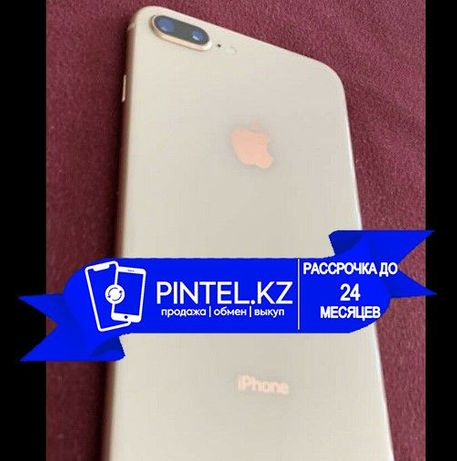Рассрочка на Б/у Apple Iphone 8 Plus. Айфон 8 Плюс. 128гб.Сост. 76%