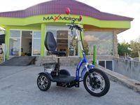 Представяме ви модел Max Motors А3 с цяла табла BLUE  триколка на Ток