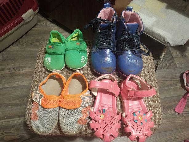 Разгрузка детской обуви
