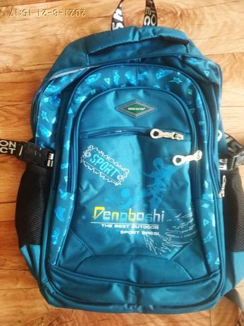 Продаю школьный рюкзак