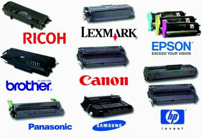Картриджи и тонера для любых моделей принтеров