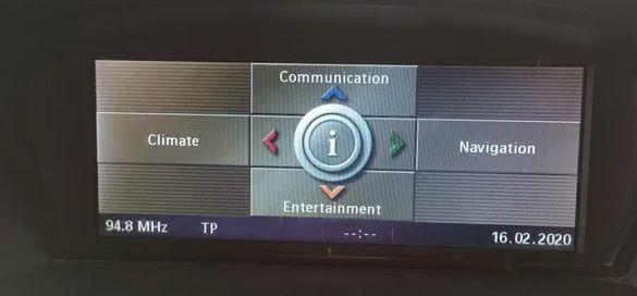 Дисплей монитор Навигация CCC БМВ е60 е61 BMW e60 e61 ССС ццц монитор