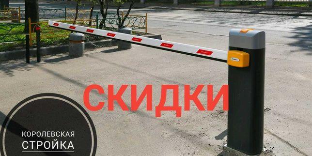 СКИДКИ! Шлагбаумы от известного российского производителя DoorHan