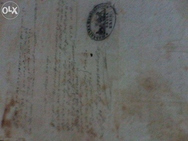 Act vechi 1852