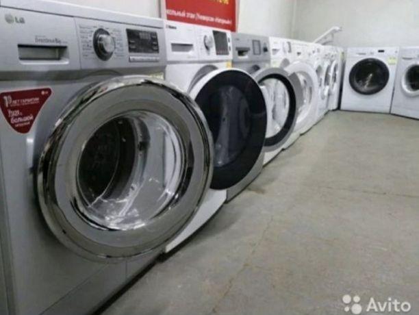 Продажа стиральных машин