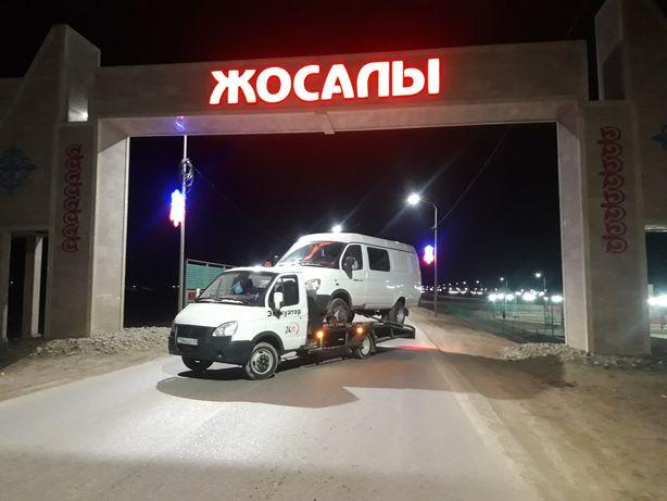 Эвакуатор Жосалы Трасса отте арзан