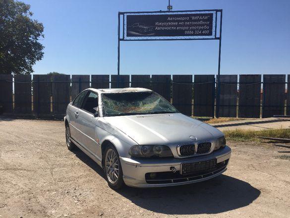 BMW 318CI 118к.с на части
