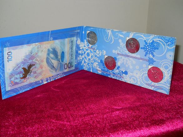 Продавам колекция монети и банкнота СОЧИ 2014г