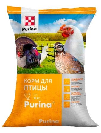 Пурина (Purina) для бройлеров. Несушек, утки, гуси, индейка