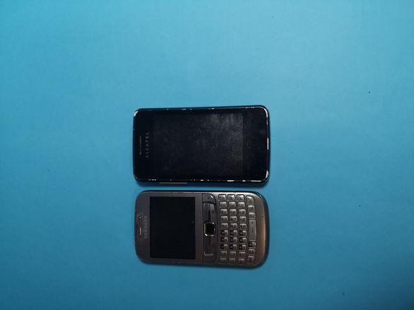 Продавам Телефони Самсунг,Алкател