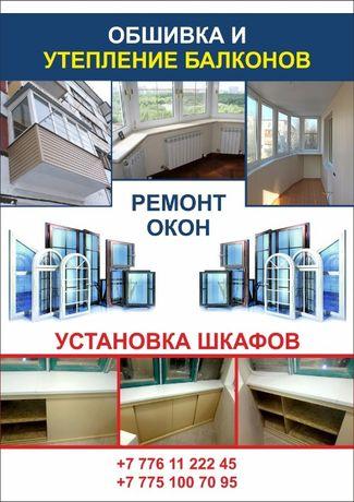 Ремонт и Установка Пластиковых окон и дверей, замена резины стекла итд