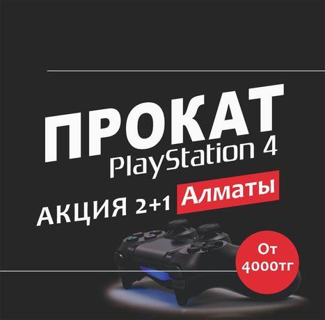 PS4|PS5 Аренда Сони Playstation5 Прокат пс приставка Sony пс5