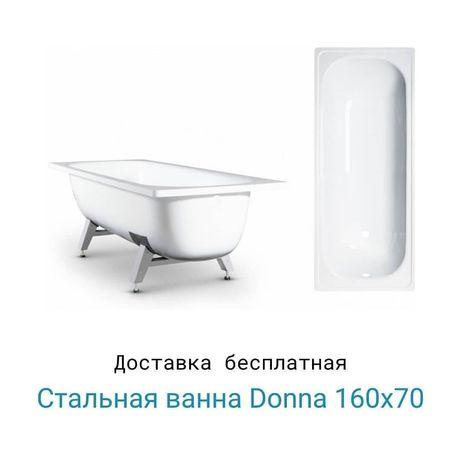 Ванна .душ кабина. Унитаз.