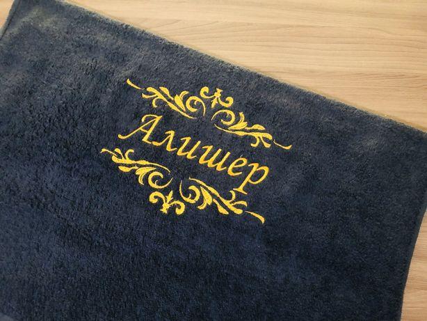 Именая вышивка на полотенце
