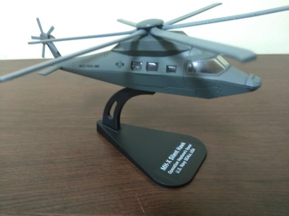 Хеликоптери за колекция