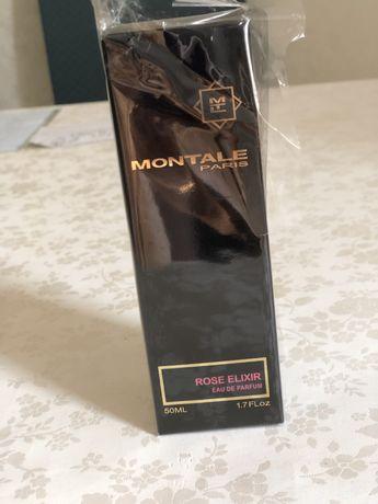 Монтал аромат оригинал