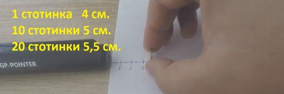 10ст от 4см пинпоинтер Металдетектор Металотърсач поинтер GP-pointer