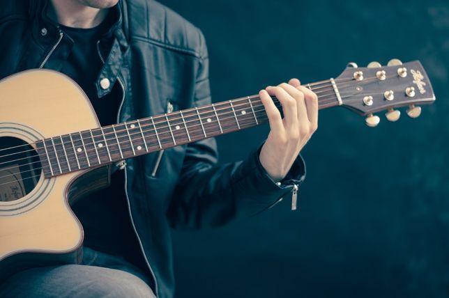 Уроки игры на гитаре ОНЛАЙН