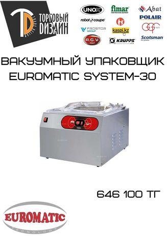 Вакуумный упаковщик Euromatic System-30 Бесплатная доставка Алматы.