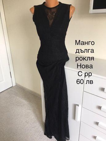 Нови рокли размер S Маркови
