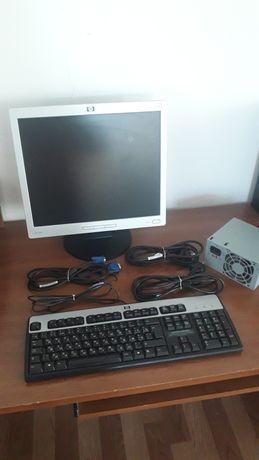Компьютер 17000 тг