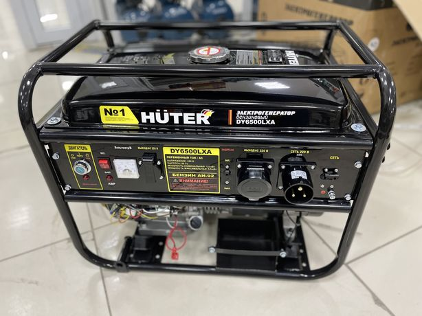 Генератор бензиновый 5.5 квт с АВР HUTER