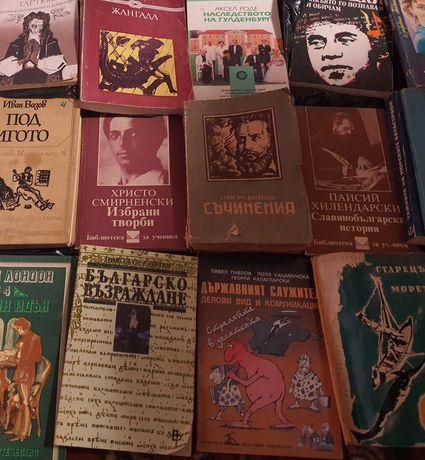 Стари книги колекция-Гулденбург,Висоцки,Тартюф и други