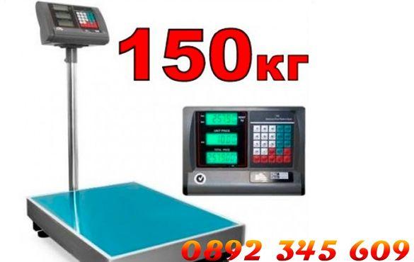 Кантар до 150 кг - измервателен електроуред с висока прецизност-везна