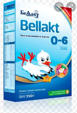 Детский  смесь Беллакт 0-6 и 6-12