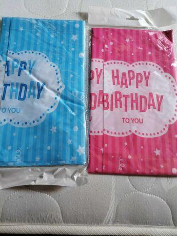 Парти артикули  за вашия рожден ден