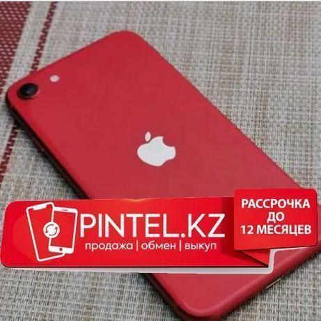 APPLE iPhone se 20 128gb White, айфон се 20, 128гб белый №37
