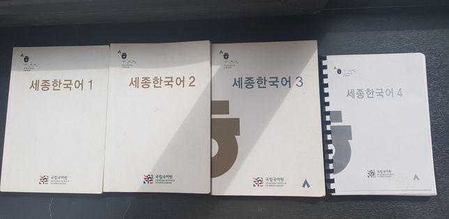 Корейский для начинающих, Sejong