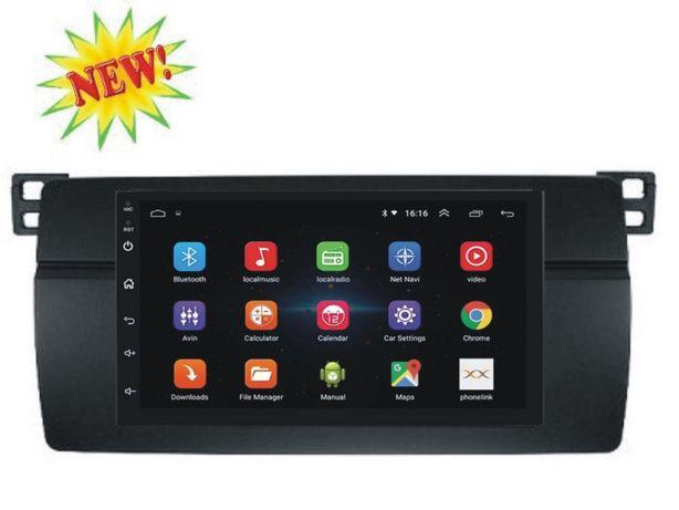 Navigatie Android , 2 Din Bmw E46,Rover75+ BMW E39,X5,E53 + Rama