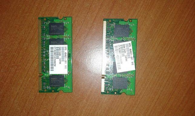 Memorie RAM laptop 512 mb